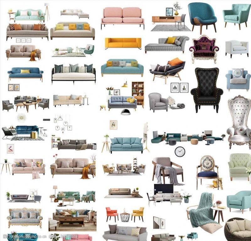 家居装饰素材家居免扣设计素材沙发配套