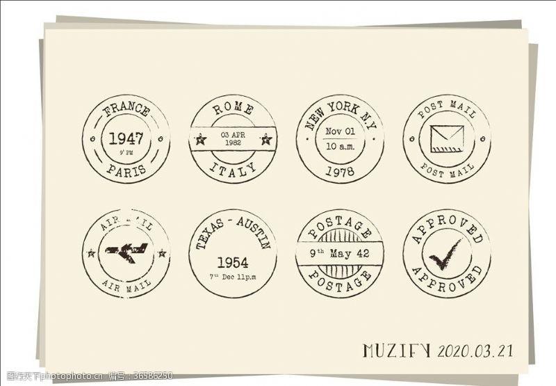 8款入复古邮戳设计