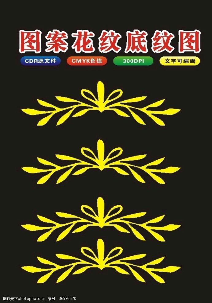 绚彩背景花朵花框角花花朵