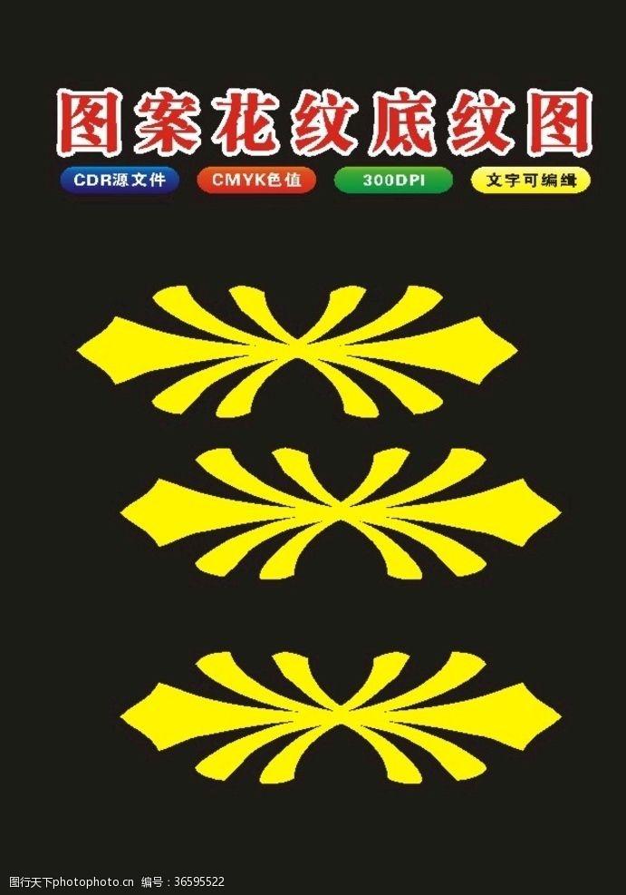 绚彩背景花朵艺术角花纹理模板