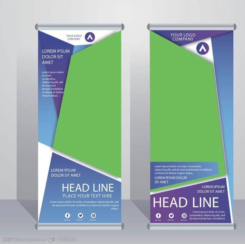 金融易拉宝科技易拉宝模板海报广告设计