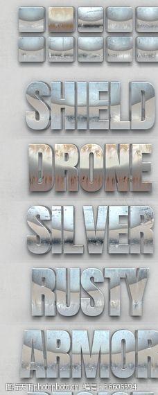 特效广告字体立体金属字体
