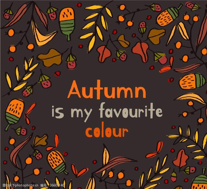 落叶背景彩绘秋季元素