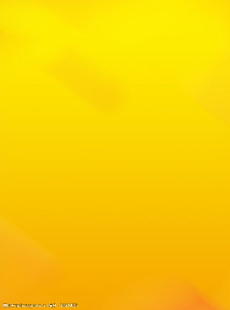 黄色背景素材黄色背景