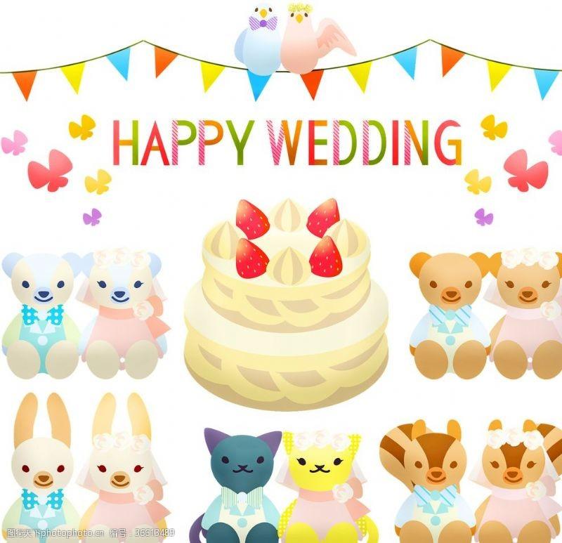 欢庆节日生日蛋糕