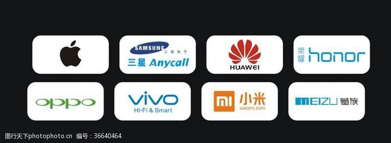 魅族标志品牌手机logo矢量图