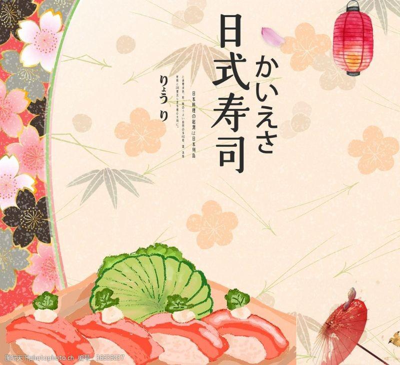 展会手提袋日式寿司