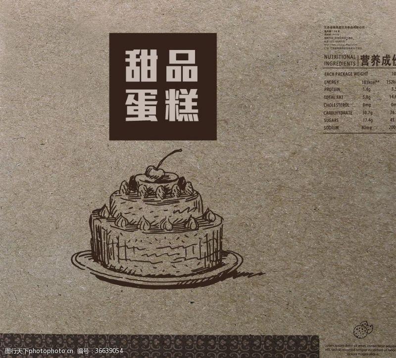 展会手提袋甜品蛋糕