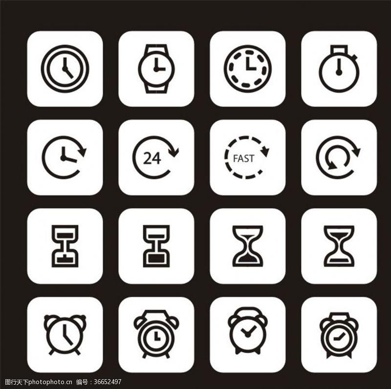 电子钟倒计时闹钟时间图标