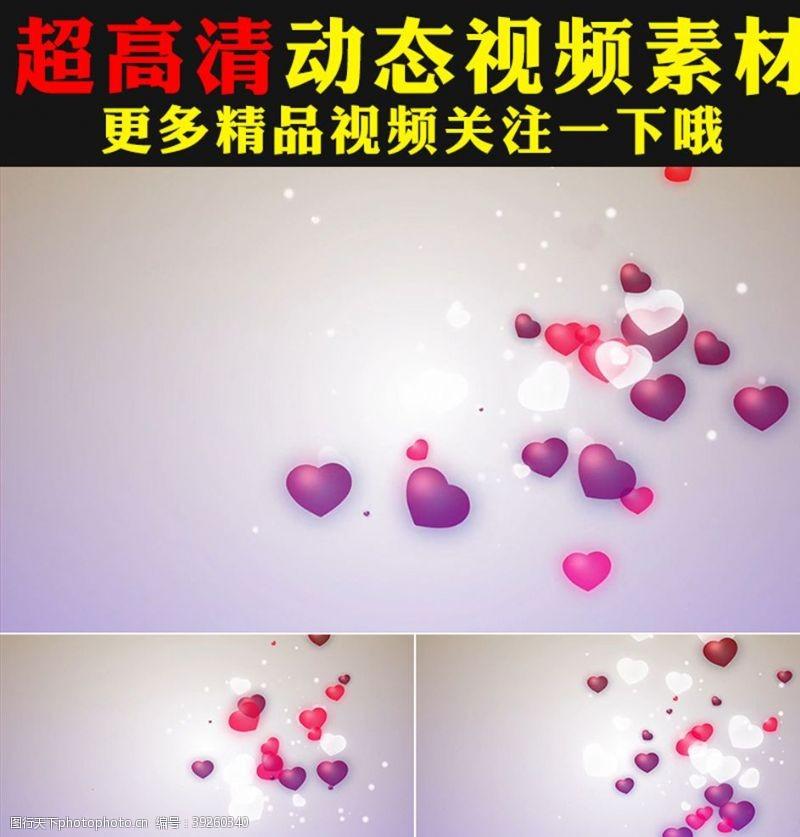 动态视频素材浪漫爱心粒子上升视频素材