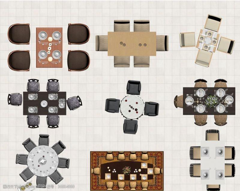 建筑家居餐桌家具平面彩图