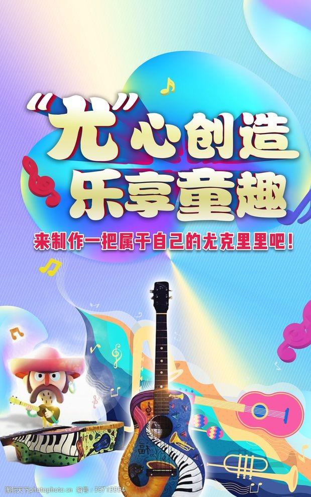 吉他高考培訓吉他音樂