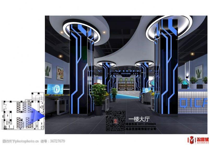 网咖设计电竞馆装修网吧装修网吧设计