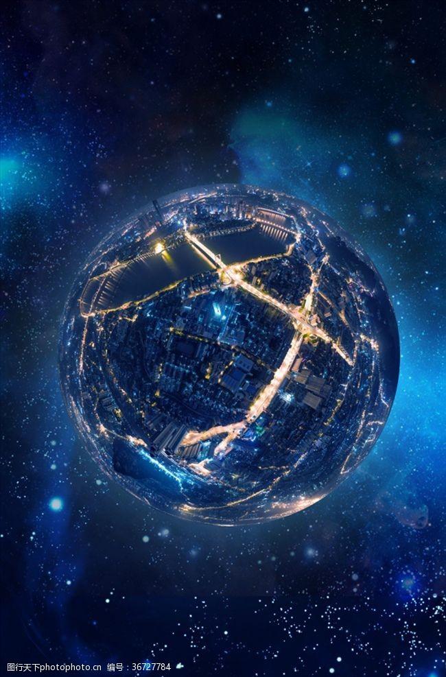 商务ppt模板蓝色星空科技地球一小时背景