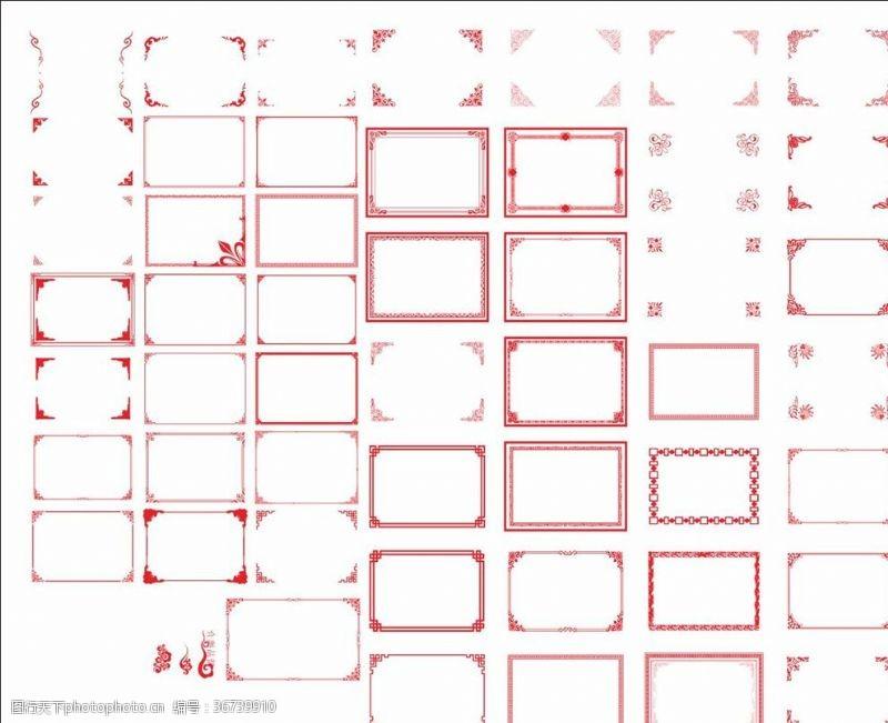 花边矢量素材边框花边矢量图