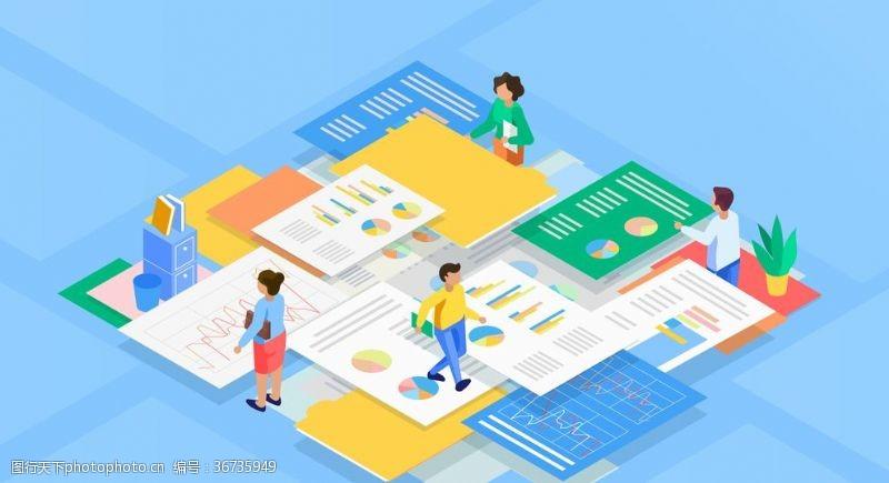 数据财务报表更新优化工作效率