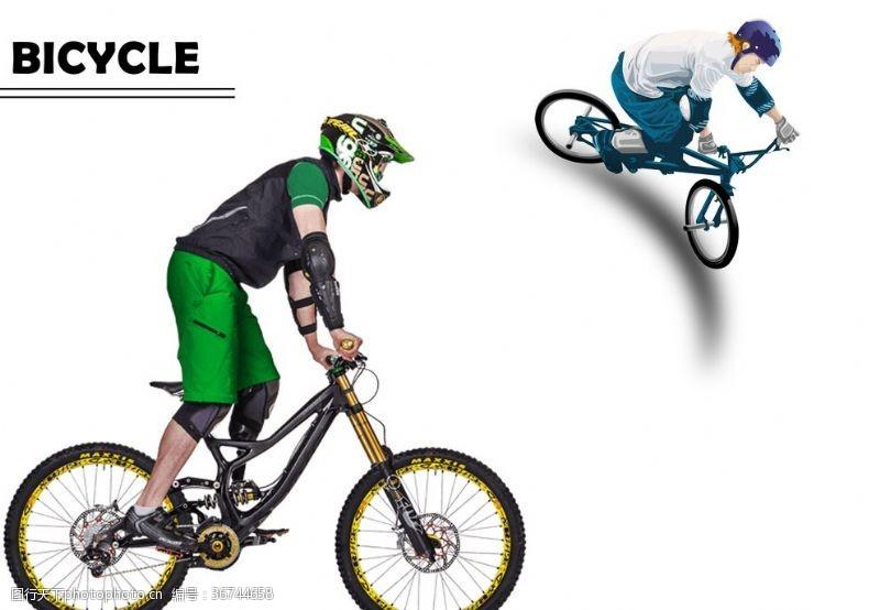 骑行服自行车