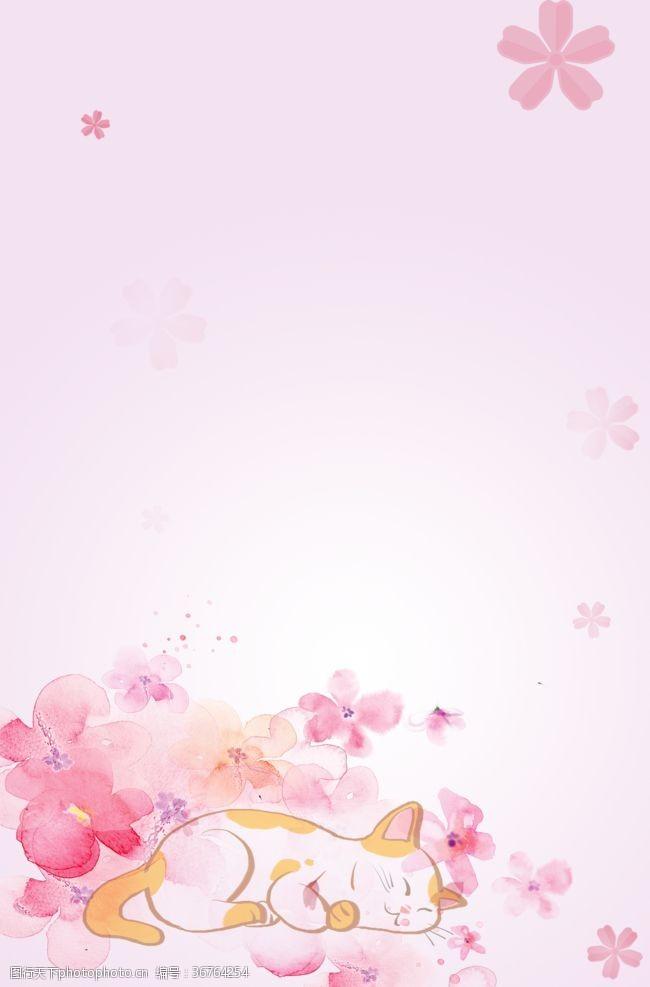 樱花图案粉色背景