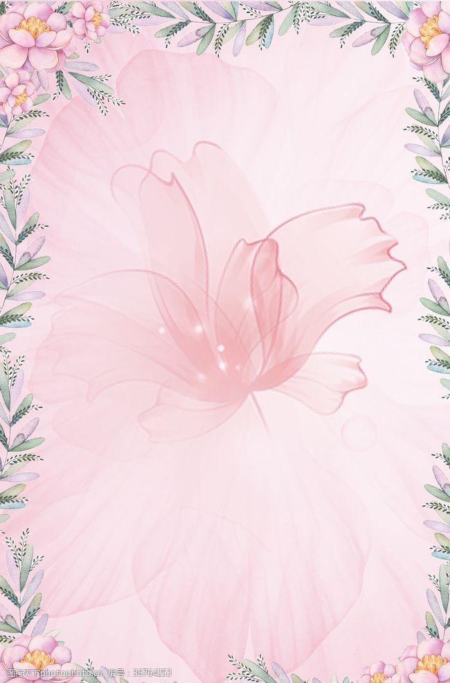樱花图案花朵背景