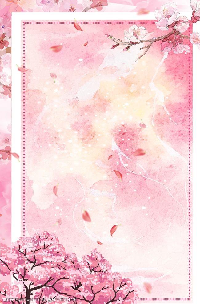 樱花图案唯美樱花背景