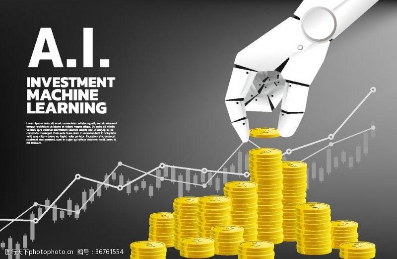 金融易拉宝金融海报