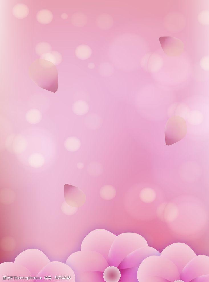 樱花图案浪漫花朵背景