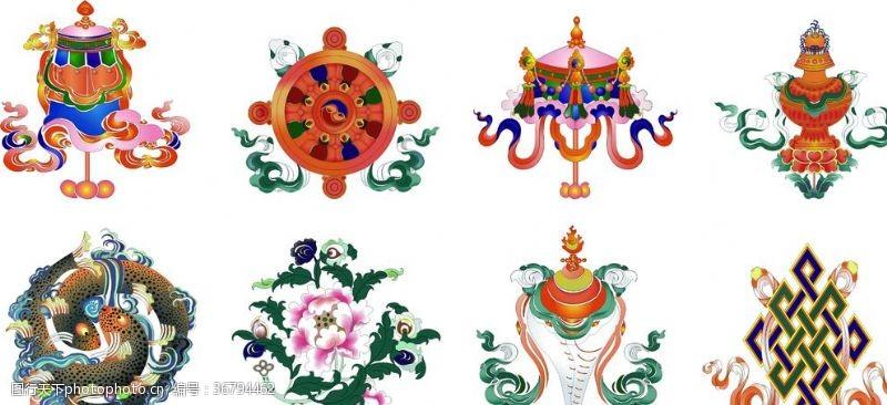 吉祥八宝图片西藏八宝