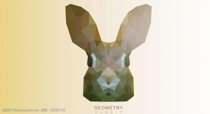 兔子底纹几何兔子