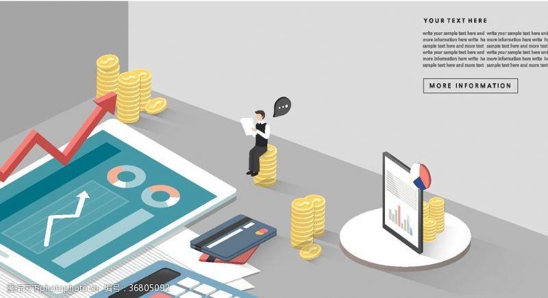 金融场景2.5D等距比特币商业金融科技