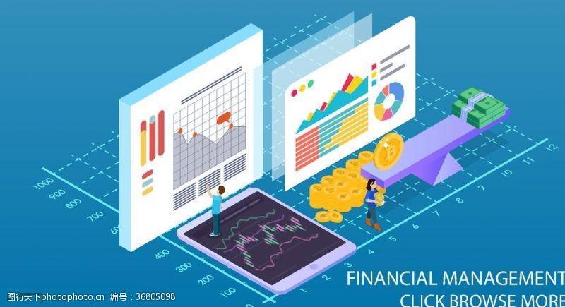 金融场景2.5D金融数据分析科技场景插