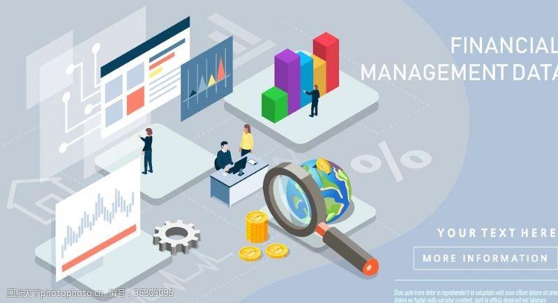 金融场景2.5D商业金融科技比特币插画