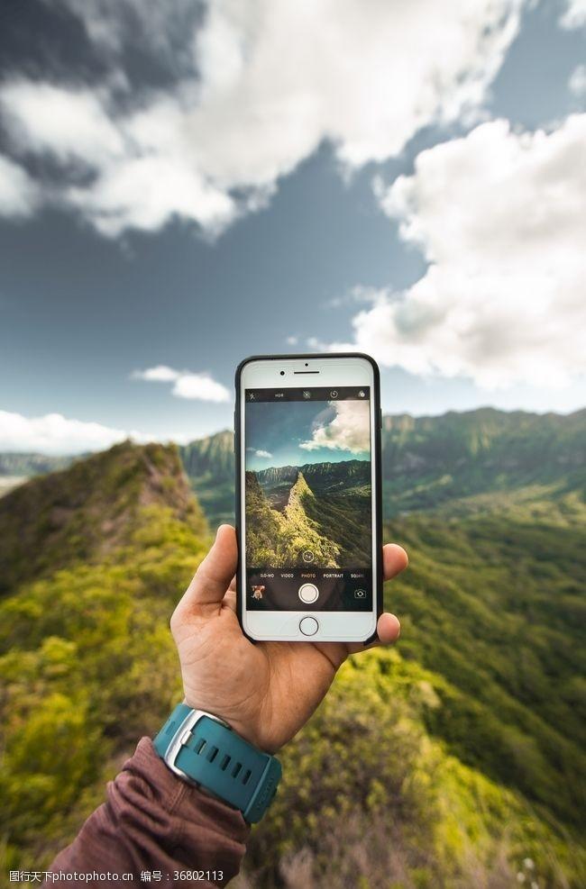 手机上网单手拿手机