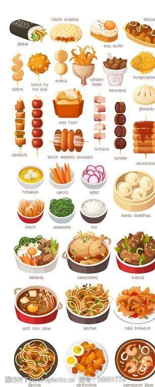 日本韩国卡通食物小吃插画
