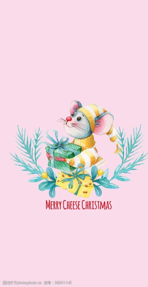 手账素材水彩绘抱礼物的老鼠
