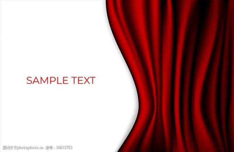 开幕式舞台红色舞台背景