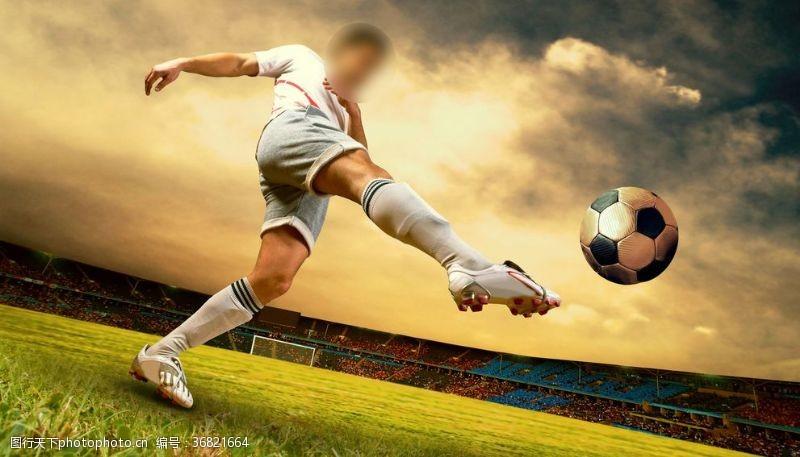 足球场草坪足球运动