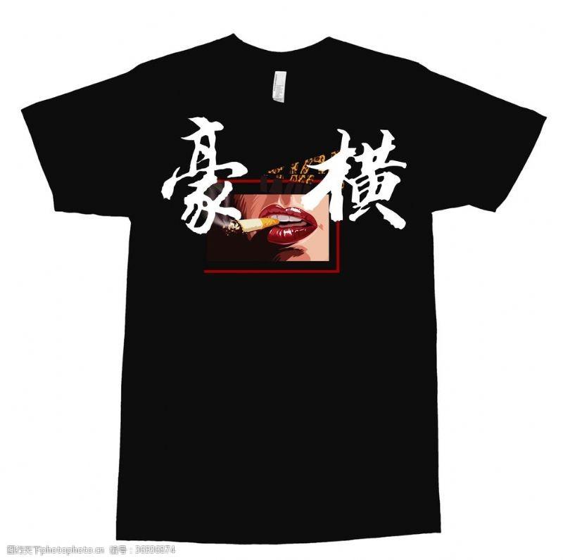 流行服装图案个性化女装T恤数码印花