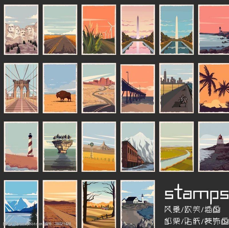旅游不干胶22款复古欧美手绘风景邮票插画