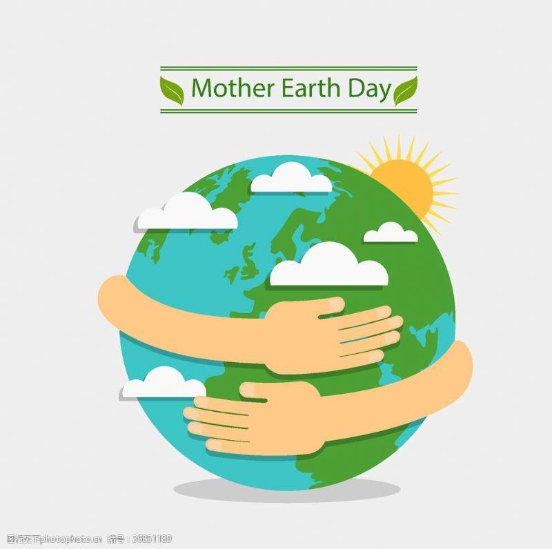 地球日画面地球日