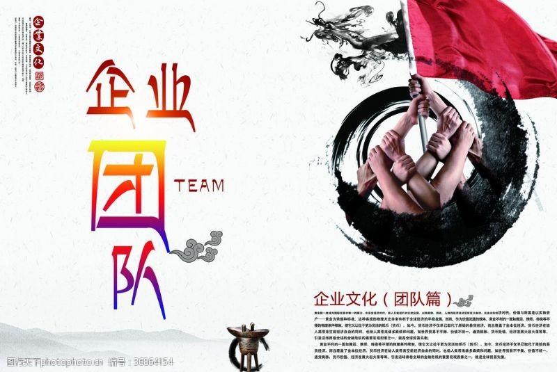 画册模板中国风龙井茶茶道画册
