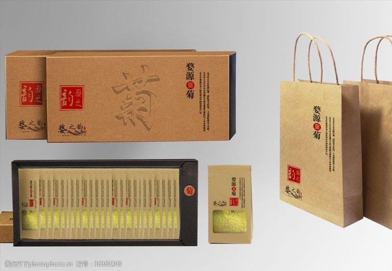 茶业包装精品茶叶包装设计效果图