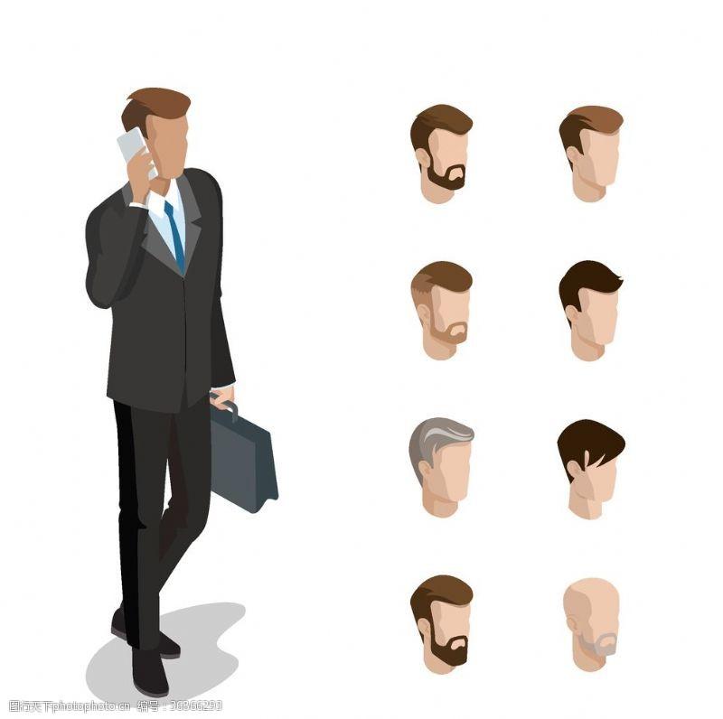 人物造型卡通商业商务白领人士人物