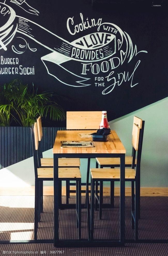 木质家具现代餐吧餐桌