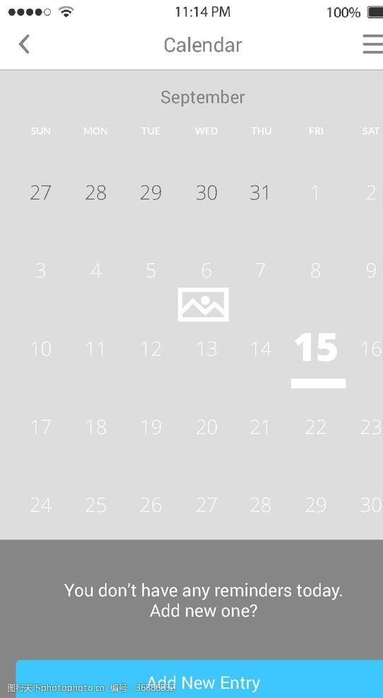 ui源文件网站日历