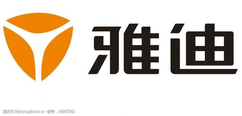 电动门雅迪电动车logo