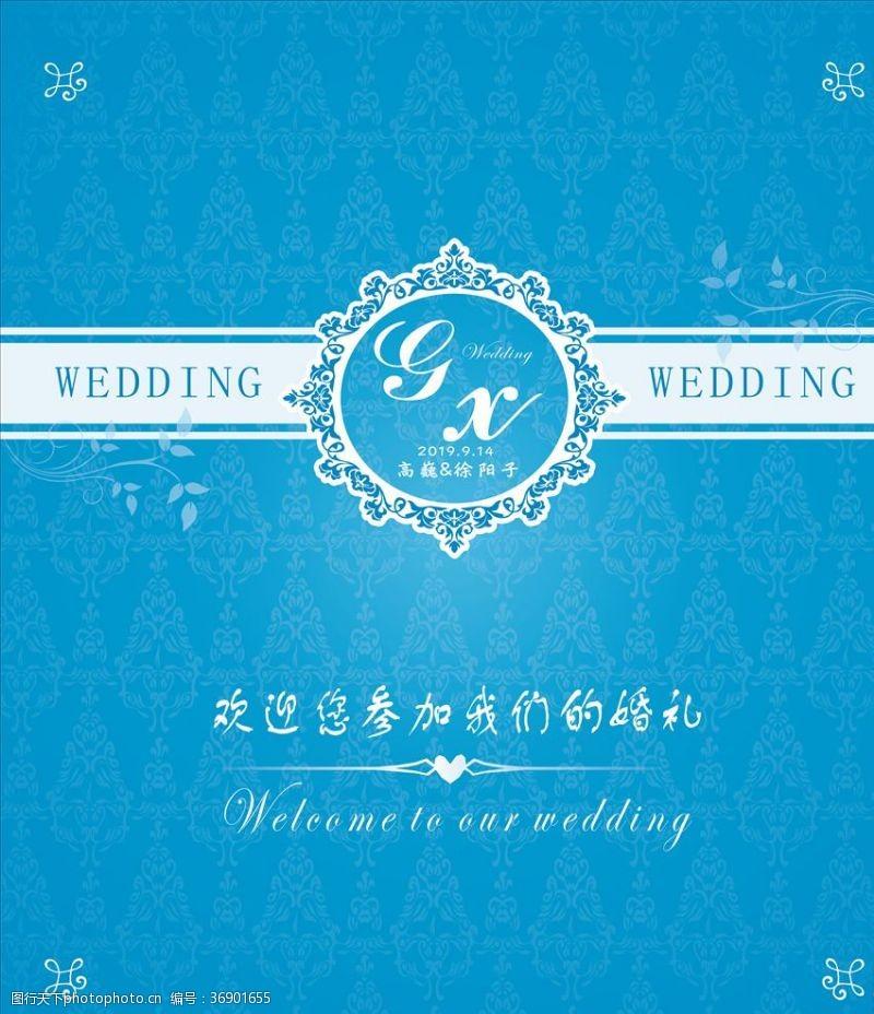 蒂芙尼蓝婚礼蓝色婚礼背景