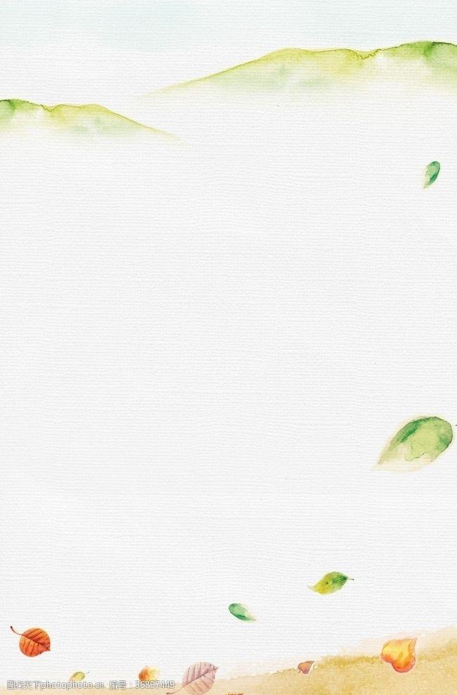 落叶背景简笔画
