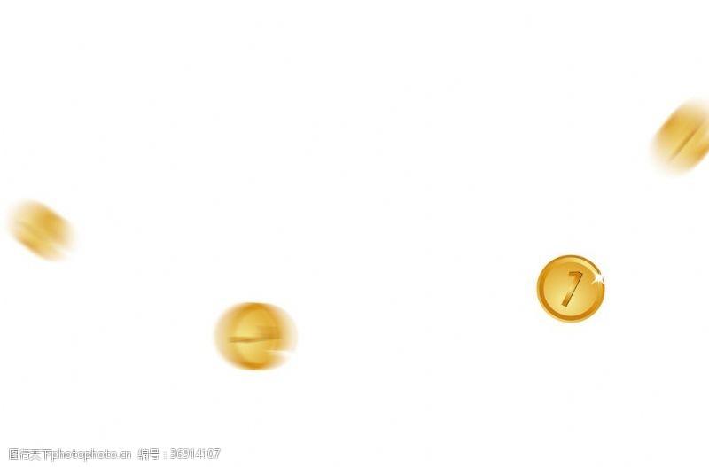139邮箱金币LOGO免扣素材