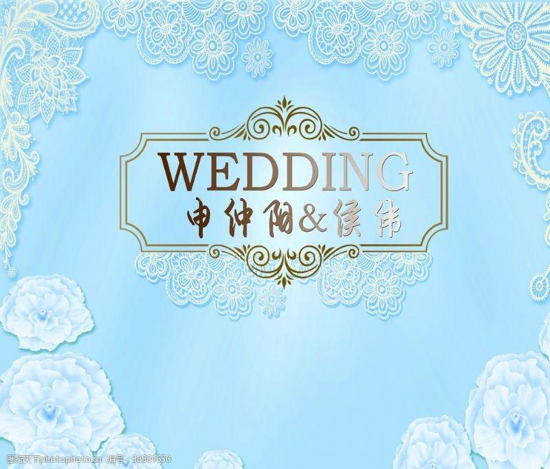 蒂芙尼蓝婚礼浅蓝色婚礼背景