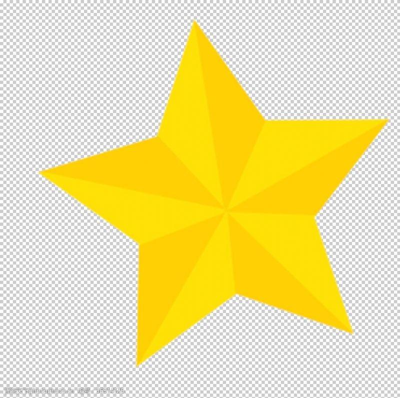 五星红旗立体感五角星